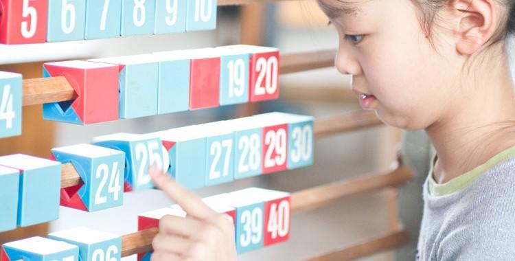 Elternbrief vom 19.03.2020 - Unterstützung beim häuslichen Lernen